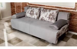 Разтегателен диван Джорджия