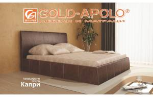 Тапицирано легло Капри - венге