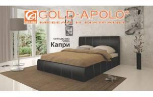 Тапицирано легло Капри - черно